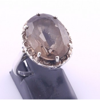 Vintage Smokey Quartz Cocktail Ring